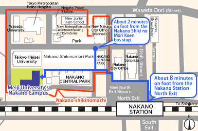 Nakano campus access map