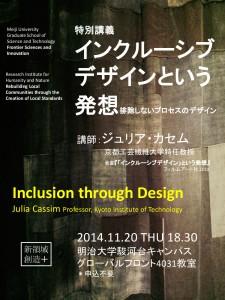 Cassim-seminar